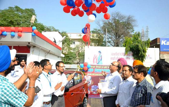 HP Dhoom Dhamaka, Fuel Promotional Campaign Started at HPCL