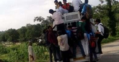 overload-bus