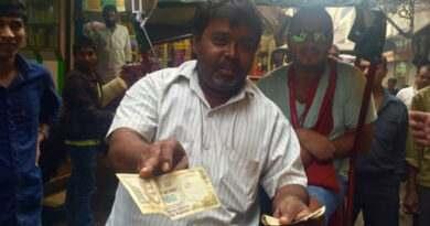 no-money-exchange