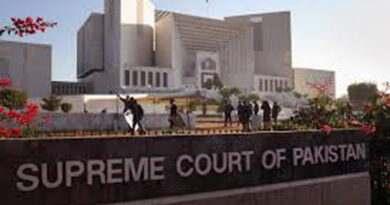 pak-supreme-court