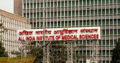 Woman battling brain tumour, AIIMS says surgery only in 2020