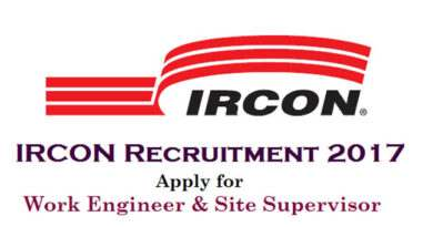 IRCON jobs for Assistant Engineer Electrical Engg./Junior Engineer Across India. Last Date to apply: 05 Jan 2018
