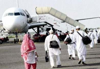 Haj 2018: Provisionally selected list of pilgrims issued