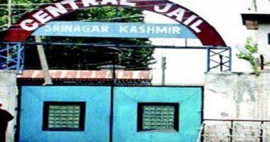 central-jail-srinagar