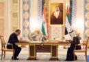 Historic First: JK Govt, Dubai Ports World ink MoU for setting up Dry Ports in Jammu, Srinagar