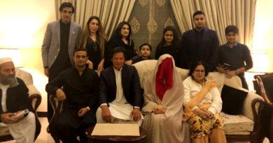 Imran Khan marries his Spiritual Guru Pinki Pir
