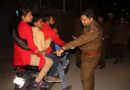 Executive police goes Basant's way, conduct surprise nakas