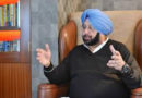 Punjab CM welcomes Canadian Ministers' stand on Khalistan