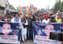 Youth Congress protests against PNB Scam