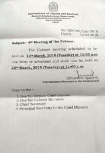 cabinet-postponed