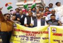 JPPF protests Mehbooba Govt's negative attitude towards Jammu