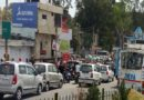 Wrong parking led to traffic jam on Tawi Bridge, no Basant effect