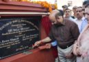 Bali lays foundation of 240-bed B&J Hospital at Jammu
