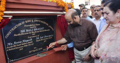 bhali-bhagat-22
