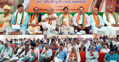 bjp-conducts-state-working-committee-i-copy