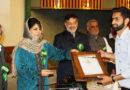 Need for reviving teachings, philosophy of Hazrat Amir e Kabir (R. A.): Mehbooba
