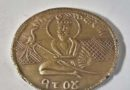 Special coin to be issued honouring Guru Nanak