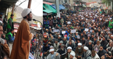 protest-against-asifa