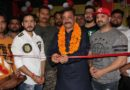 Jammu Youth have important role to play in upholding Dogra ethos: Team Jammu