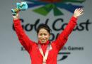 CWG 2018: Weightlifter Sanjita Chanu wins India's second gold medal