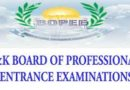 BOPEE advised to call for Domicile Certificates at the time of Counseling