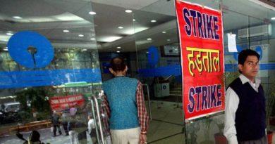 banks-strike