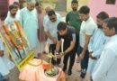 Gaurav Gupta Secretary Chamber Inaugurates  Yoga Camp at Bahu Fort