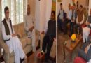 Governor meets leaders of political parties