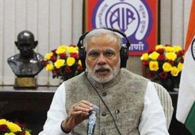 Mann ki Baat: PM Modi says violence can never solve any problem