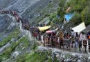 Arrangements reviewed for upcoming Amarnath yatra in JK