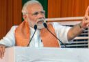 Development is necessary to eliminate any kind of violence: PM Modi