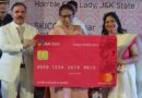 First Lady e-inaugurates All Women Branch of J&K Bank