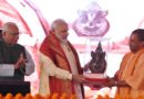 PM lays Foundation Stone for Poorvanchal Expressway in Azamgarh