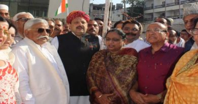Independence Day celebrated at Sher-e -Kawhmir Bhawan