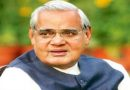 Political leaders mourn Vajpayee's demise