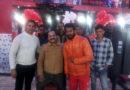 Mubrak Gul inaugurates Trikuta Fitness Gym