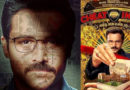 Why Cheat India movie review: Emraan Hashmi yawns through a boring film