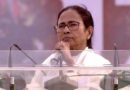 Modi govt past its expiry date, says Mamata Banerjee, hosts mega opposition rally