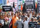 Pulwama attack: Demonstrations held in Delhi and other cities, protestors set fire to Pakistan flags