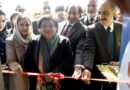 State Chief Justice inaugurates ATM at Sadder Court