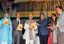 "Golden Jubilee celebration of Jammu University starts with ""Jashn-e-Gulzar"""