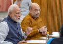 Narendra Modi, Amit Shah attend key meet as BJP deliberates on candidates for Lok Sabha elections 2019