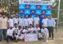 AM group organizes Cricket Tournament