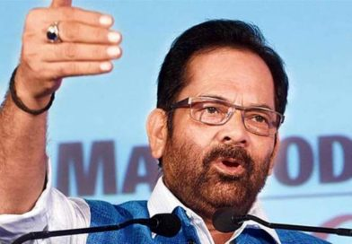 Congress is creating 'political pollution': Naqvi