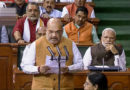 Amit Shah spoke home truths in Parliament