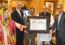 Governor unveils 'Logo' of the Cluster University of Srinagar