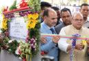 Governor Satya Pal Malik inaugurates J&K Bank branch in Shirdi, Maharashtra