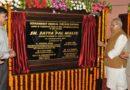 Governor inaugurates GMC, Kathua