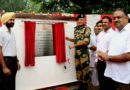 IG BSF Jammu inaugurate 400 meters Sports track and field BSF Senior Secondary School Jammu