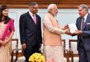 Technology is the bridge to achieve 'Sabka Saath Sabka Vikas': PM